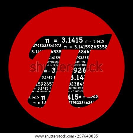 Pi Symbol Sum Formula Pi Equals Stock Illustration 257643835