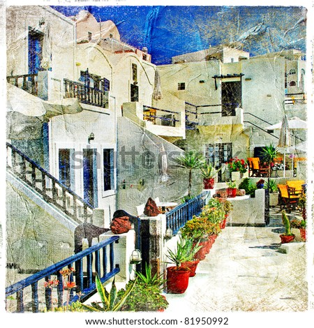 pictorial courtyards of Santorini -artwork in painting style - stock photo