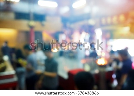 stock-photo-picture-blurred-for-backgrou