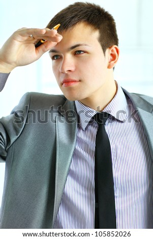 picture of a business man looking forward to the future - stock photo