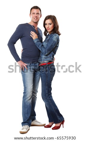 picture of a handsome man with a sexy woman - stock photo