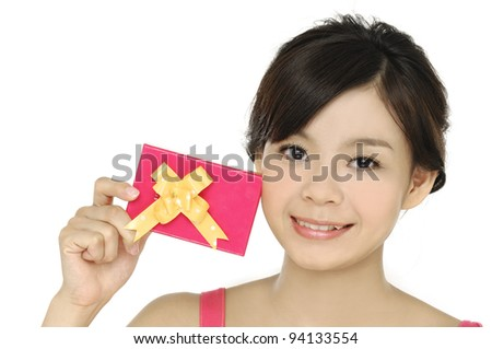 picture of cheerful girl with red gift box-closeup - stock photo