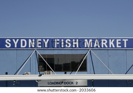 Picture of the famous fish market sign in sidney - stock photo