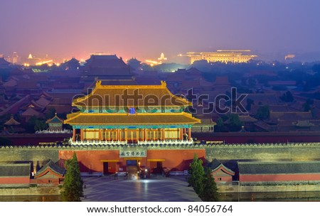 Picture of the night view of the Forbidden City in the fog - stock photo