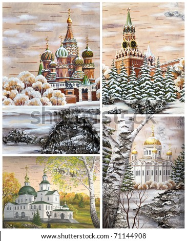 Picture. Russia, Moscow, well-known buildings, set: Pokrovsky Cathedral; Kremlin; Danilov Monastery; cathedral of the Christ of the Savior. Handmade, drawing distemper on a birch bark - stock photo