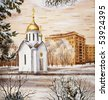 Picture. Russia, Novosibirsk, Chapel of sacred Nikolay. Drawing distemper on a birch bark - stock photo