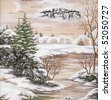 Picture, winter natural landscape. Handmade, drawing distemper on a birch bark - stock photo