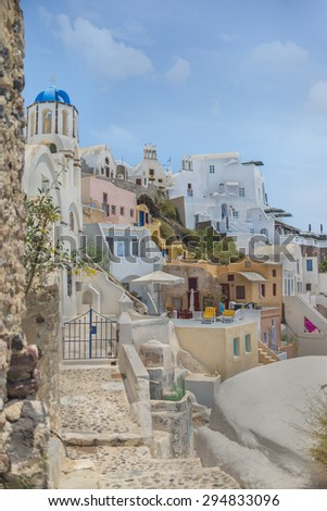 Picturesque architecture of  greek houses in Oia town.Santorini (Tira) island. Greece.