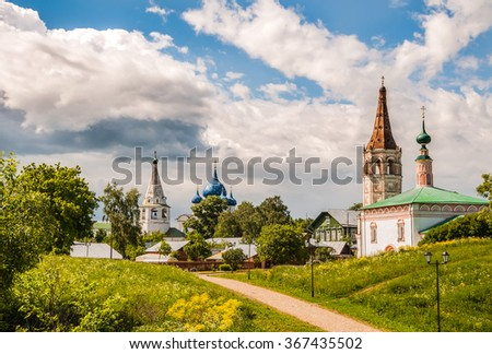 Picturesque view of the Suzdal Kremlin, Russia. Golden Ring Of Russia. - stock photo