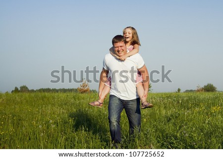 piggyback - stock photo