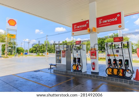 Pijit, 25 May 2015: Shell gas station in Pijit Muang district,Pijit province, Thailand. Royal Duch Shell is largest oil company in the world - stock photo