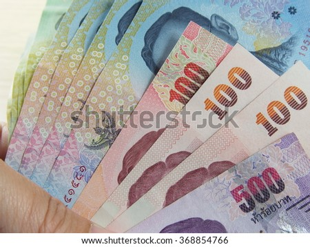 Pile of banknotes, Thai baht money, earn and save money, financial economy