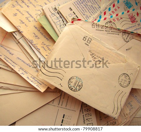 Pile of old letters - stock photo