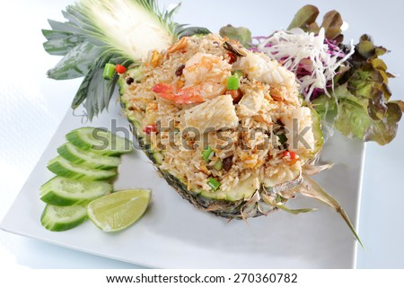 thai pineapple fried rice in a pineapple shell simple thai pineapple ...