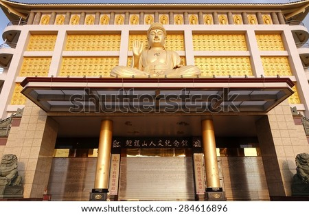 PINGTUNG, TAIWAN -- APRIL 30, 2015: The Lilong Humanities Memorial Temple is an imposing Buddhist structure in the southeast of Taiwan overlooking the Taiwan Strait. - stock photo