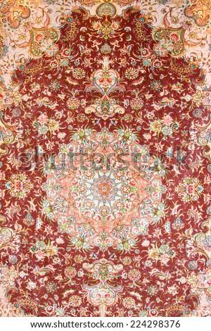 Pink Carpet - stock photo