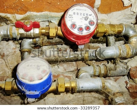 Pipes & meters - stock photo