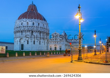 Pisa, Italy. Catherdral and the Leaning Tower of Pisa at Piazza dei Miracoli. - stock photo