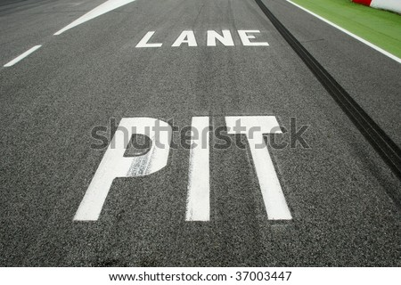 Pit Lane entrance in car competition circuit - stock photo