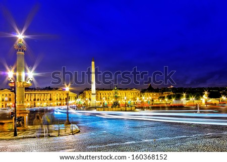 Place de la Concorde at night, Paris, France. - stock photo