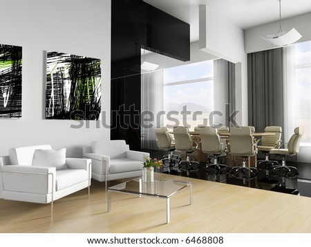Place for rest at office 3d image - stock photo
