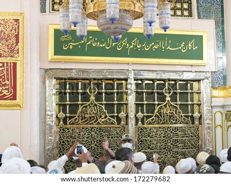 Place of Prophet Mohammad's place of living and his grave (extremely difficult to take photo of) - stock photo