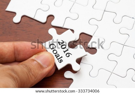 Placing missing a piece of puzzle with 2016 goals words
