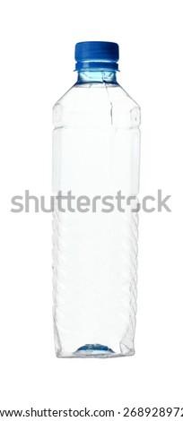 Plastic bottle isolated on white - stock photo