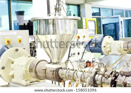 Plastic Industrial  - stock photo