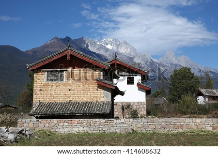 Plateau of China rural house   - stock photo