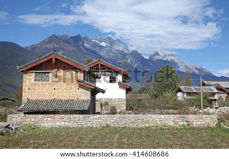 Plateau of China rural house