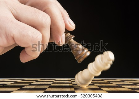 play a chess game