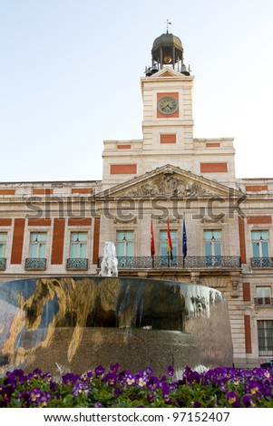 Puerta del sol madrid stock images royalty free images for Plaza puerta del sol madrid spain