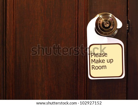 Please make up room sign - stock photo