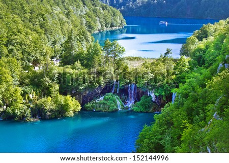 Plitvice Lakes national park waterfall, Plitvica, croatia - stock photo