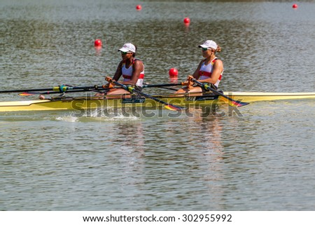 PLOVDIV, BULGARIA - JULY 26, 2015 - World rowing championship under 23 years old. Young men and women competing in different rowing events.