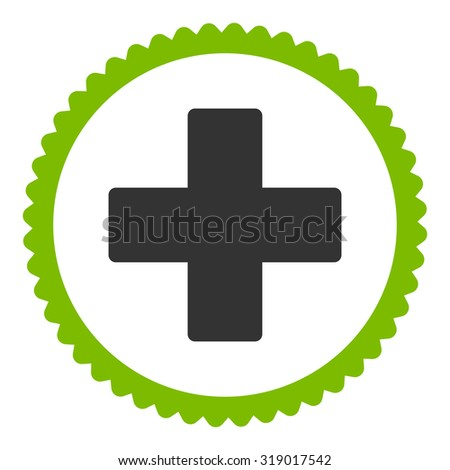 Plus round stamp icon. This flat glyph symbol is drawn with eco green and gray colors on a white background. - stock photo