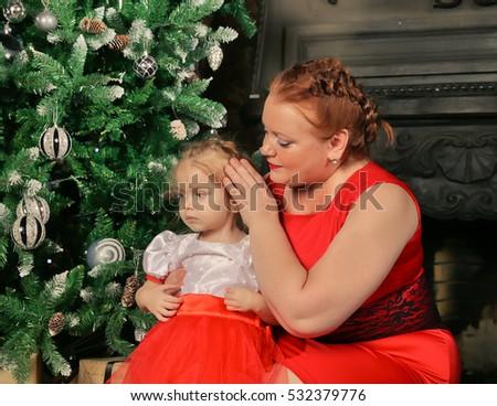 Happy Couple Near Christmas Tree Slim Stock Photo 526951882 ...