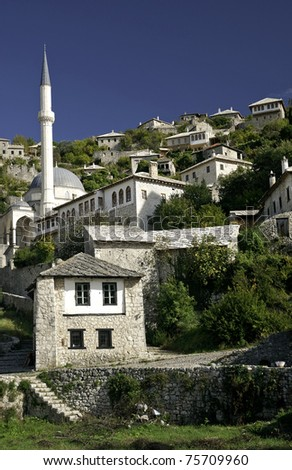 pocitelj village near mostar in Bosnia Hercegovina with minaret - stock photo