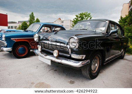 Podol, Ukraine - May 19, 2016: Classic soviet retro car GAZ M21 Volga is an automobile which was produced in the Soviet Union by GAZ (Gorky automobile factory) from 1956 to 1970 - stock photo