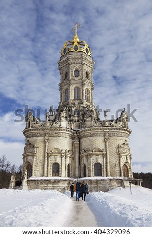 PODOLSK, RUSSIA - MARCH 09, 2013: The Church of Holy Virgin in winter,  Moscow region, Russia