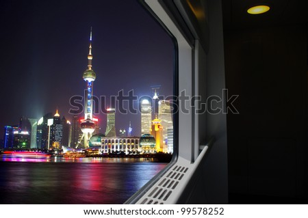 Point of view from the train at night skyline - stock photo