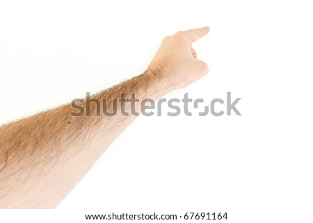 point of view of a hand pointing in one direction