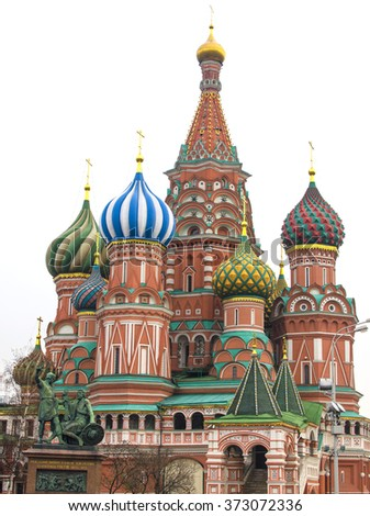 Pokrovsky Cathedral (St. Basil's Cathedral) and statue in the city of Moscow
