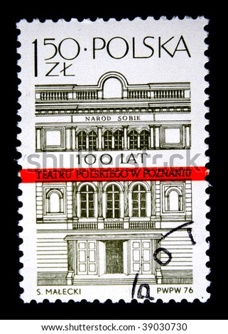 POLAND - CIRCA 1976: A stamp printed in Poland honoring 150 years of Polish Feather in Poznan, circa 1976 - stock photo