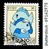 POLAND - CIRCA 1996: A stamp printed in Poland shows Zodiac sign - Fishes, circa 1996 - stock photo