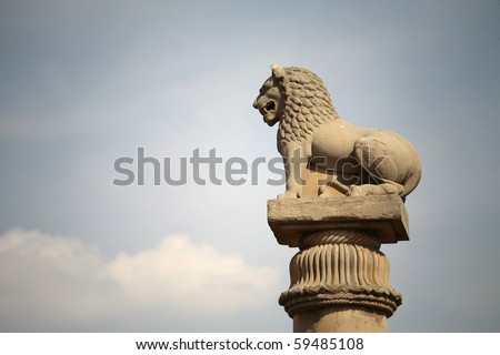 Pole. ashoka : sculpture of emblem of India, four lion symbolizing power, courage, pride and confidence , India, Asia