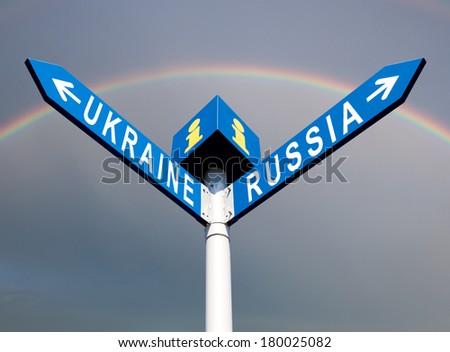 Political metaphor. Russia-Ukraine road sign - stock photo