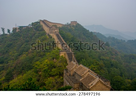 Polluted Great Wall of China - stock photo