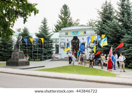 Poltava, Ukraine - June 27, 2016: Building state Historical and Cultural Reserve The Field of the Great Poltava Battle